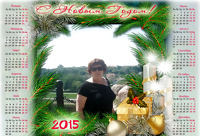 Valentina Lyakhova 69 years old from russia